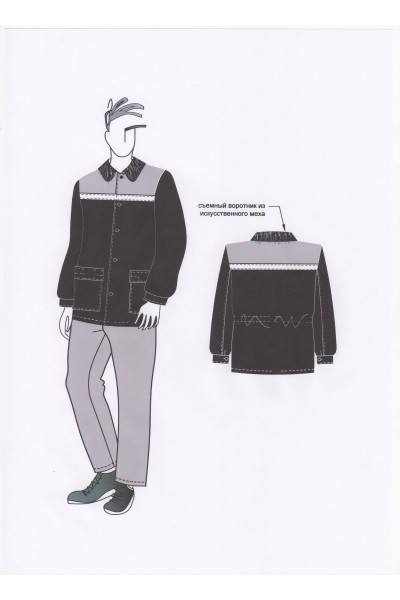 Куртка 0013