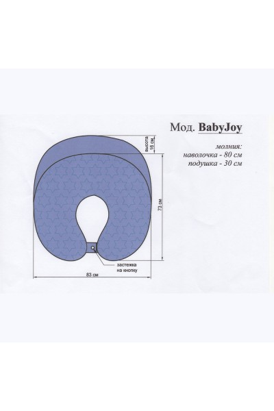 Подушка BabyJoy