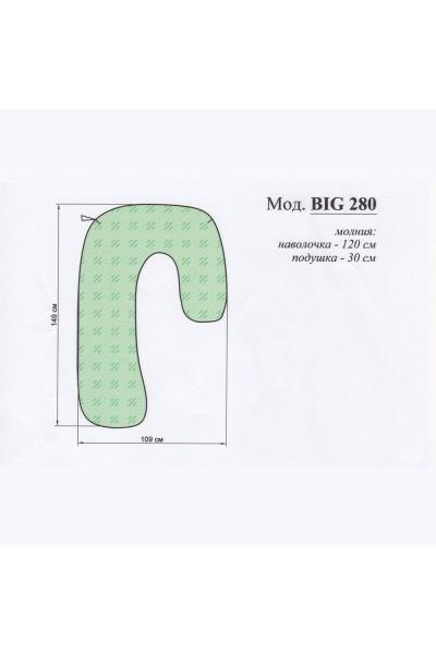 Подушка BIG 280