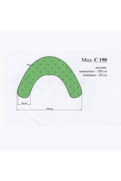 Подушка C190