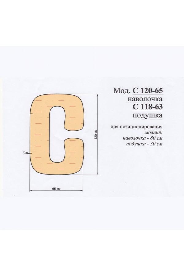 Подушка C120-65 пошив под заказ ПТУП Баркос ОО БелОИ