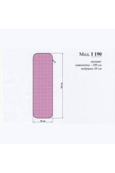 Подушка I190
