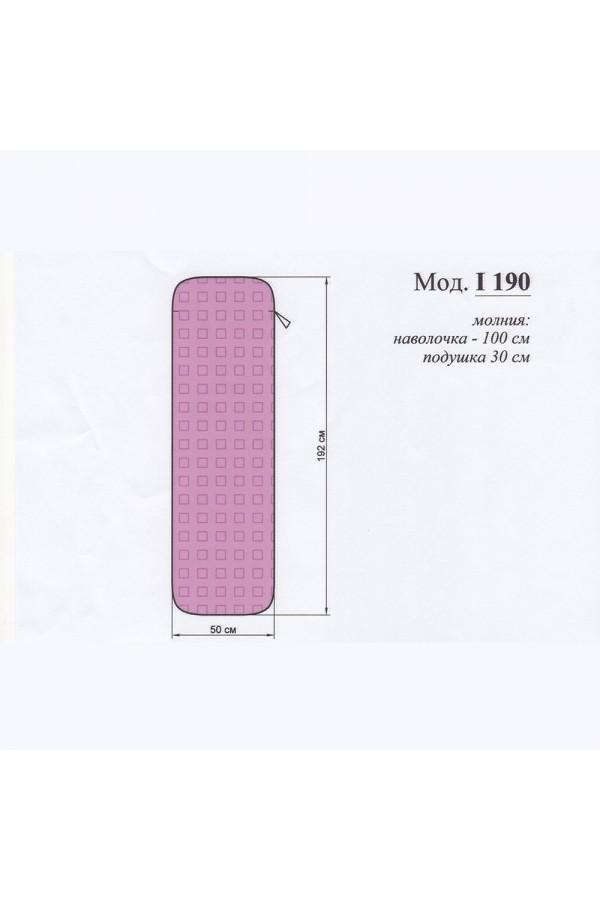 Подушка I190 пошив под заказ ПТУП Баркос ОО БелОИ